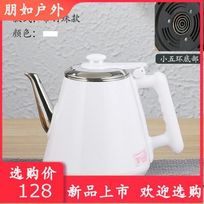 配件單個壺304電熱吧1.2容量機茶爐燒水快速專用壺茶水壺茶臺升大商品有多個顏色,尺寸,規格,拍下備注規格或聯系在線