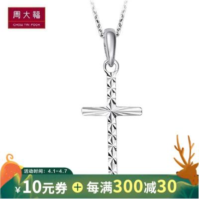 周大福(CHOW TAI FOOK)PT950鉑金/白金吊墜PT74056