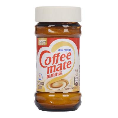 雀巢(Nestle)咖啡奶茶伴侶100g 瓶裝