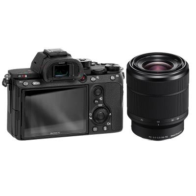 【二手95新】索尼/SONY ILCE-A7RIII +FE 28-70f/3.5-5.6 OSS 【套机】微单相机