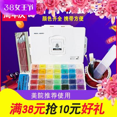 奇畫青竹水粉顏料套裝果凍初學者美術藝考生學生用35色42色水粉畫顏料