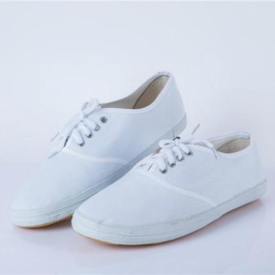 藝術體鞋 男女白球鞋白色體鞋兒童舞蹈鞋演出鞋表演鞋小白鞋晨練鞋帆布鞋MSY