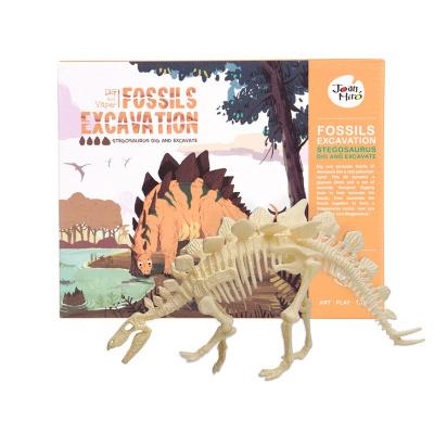 JoanMiro美樂童年 兒童化石挖掘恐龍考古 霸王龍骨架手工益智DIY化石玩具模型 劍龍