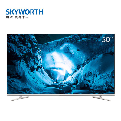 【樣品機】創維(SKYWORTH)50H5 50英寸 全面屏護眼防藍光 4K超高清 智能液晶平板電視機 藍牙網絡WIFI