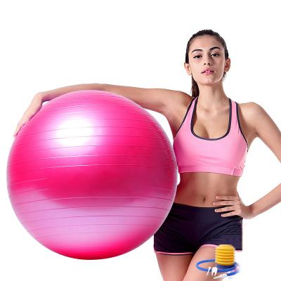 妙步 瑜伽球 初學者加厚防爆瑜珈球 PVC平衡孕婦分娩球健身球套裝