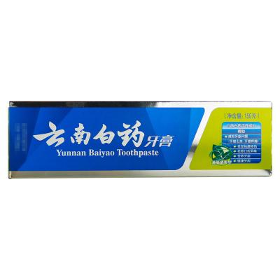 買兩盒包郵】云南白藥牙膏(薄荷清爽型) 150克 減輕牙齦問題 改善口腔健康 清潔口腔 清口氣去牙漬