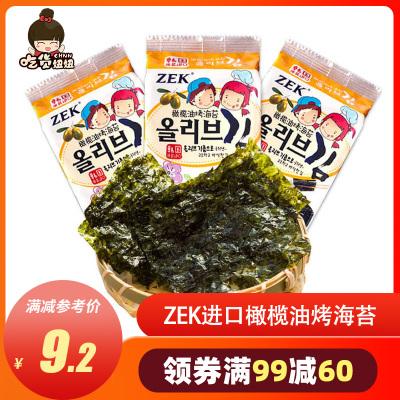 年货  ZEK 进口橄榄油烤海苔 12g(好吃的海味即食)