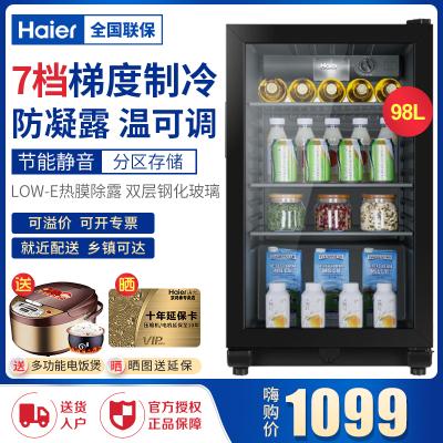海爾(Haier)LC-98H 冰吧家用98升茶葉保鮮柜 紅酒柜 辦公室水果飲料冰箱展示柜單門立式小型冷藏冰柜側開門冰吧