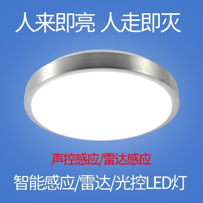 led感应吸顶灯雷达人体感应声光控过道楼梯楼道声控工程车库走廊 21cm《声控》带光控10瓦