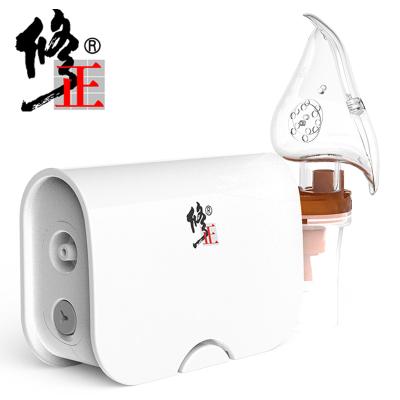 修正(XiuZheng)YS-02家用雾化器 儿童成人医用咳嗽气喘雾化机雾化器大雾量压缩式静音医用雾化仪