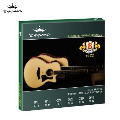 卡马kepma民谣吉他弦套原装磷青铜镀膜琴弦钢丝弦金黄色吉他琴弦8根