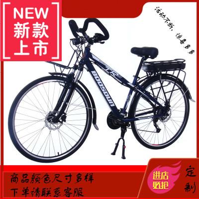 旅行車 長途助力自行車700城市休閑電變速碟剎0