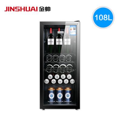 金帥(JINSHUAI) BC-108JC 108升家用辦公冰箱 側開門冷藏 商務冰吧 水果保鮮 冷藏柜 紅酒柜 茶葉柜