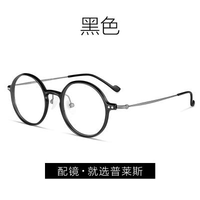 普萊斯(pulais)潮流防藍光近視眼鏡架男女同款 防輻射超輕復古板材眼鏡框平光護目眼鏡5196 平光鏡