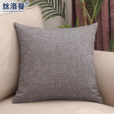 絲洛曼(SNOMN) 家紡北歐風純色亞麻抱枕靠墊沙發布藝辦公室床頭靠枕套腰枕汽車靠背抱枕