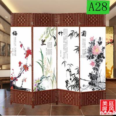 屏风折叠折屏客厅简约现代中式简易办公养生实木布艺隔断移动玄关 高1.8米宽0.5米四扇(单面图案)