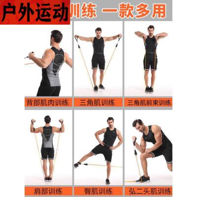 蘇寧好店彈力繩健身男彈力帶健身器材家用阻力帶練肩膀臂力拉力繩子拉力帶6158新款
