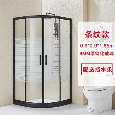 彬蔚彬蔚洗澡間簡易淋浴房整體淋浴房隔斷玻璃干濕分離浴室浴屏定制 黑色條紋款6MM90*90石基 不含蒸汽