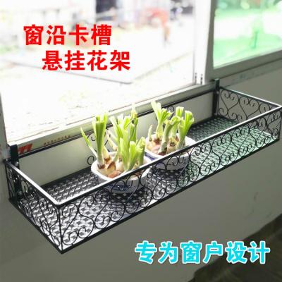歐式陽臺花架窗戶懸掛多肉鐵藝花盆架客廳窗臺壁掛式綠蘿花架