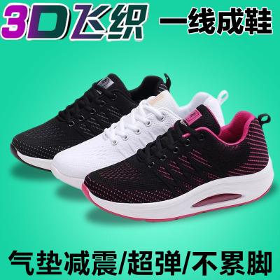 白色曳步舞鞋子跳鬼步鞋黑楊麗萍廣場舞鞋輕便夏季軟底舞蹈鞋