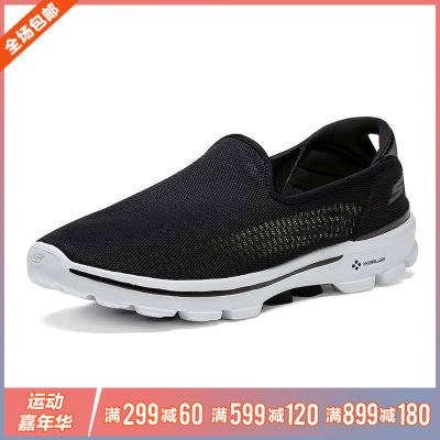 SKECHERS 斯凯奇男士健步鞋夏季综合训练低帮运动鞋运动休闲54062/B KW