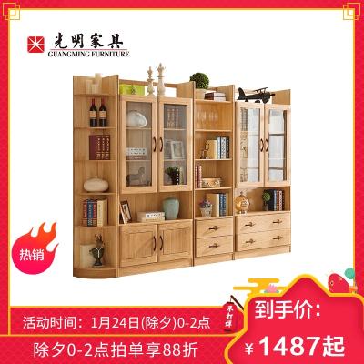 光明家具 书柜书架组合全实木简约收纳柜红橡木储物柜实木置物架 WX3-6301组合书柜