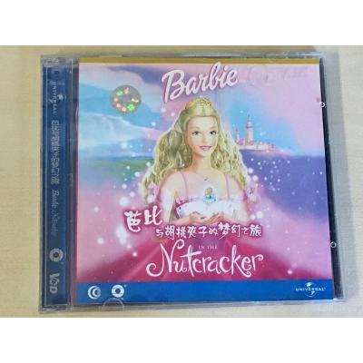 【正版】芭比與胡桃夾子的夢幻之旅2VCD