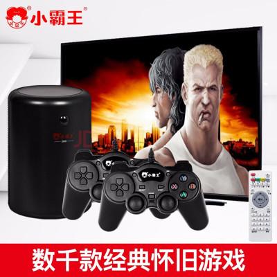 小霸王G60智能游戲機 高清電視游戲主機 經典紅白機電玩 4核智能主機 海量游戲下載