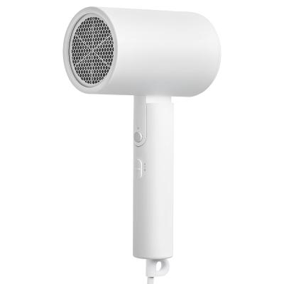 小米(MI)米家負離子便攜吹風機CMJ02LXW 白色 女家用理發店大小功率學生宿舍電吹風筒