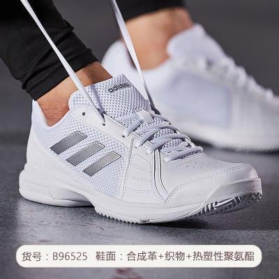 adidas阿迪達斯男鞋網球鞋新款運動鞋BB3325 紅色 41碼