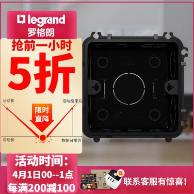 羅格朗Legrand開關插座面板暗盒兩位三位四位連體開關插座底盒10只裝86型通用接線盒布線盒開關插座底盒