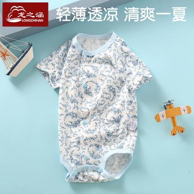 龍之涵(LONGZHIHAN)嬰兒連體衣夏裝寶寶包屁衣短袖夏季薄款新生幼兒衣服男女三角哈衣