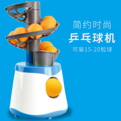 自動乒乓球發球機訓練器家用便攜式專業練球器自練器發球器*.*