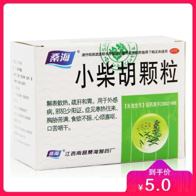 桑海 小柴胡顆粒 10克*6袋 解表散熱 疏肝和胃 感冒藥 清熱解暑
