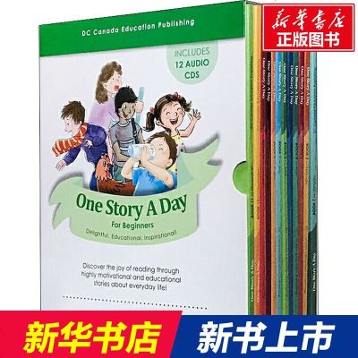 One Story a Day for Beginners 少儿英文天天故事(全12册) OwLeonard Jud