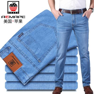 AEMAPE/美國蘋果 男士直筒牛仔褲彈力牛仔褲休閑時尚長褲 Z4