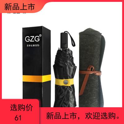 黑膠太陽傘防曬女遮陽傘防紫外線雨傘折疊晴雨傘雙層小黑傘
