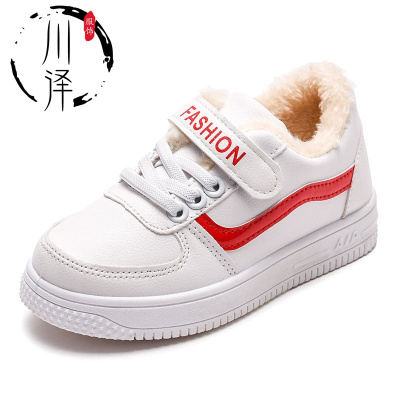 【新年特卖】儿童棉鞋男童2019新款冬季大棉加厚女童二棉鞋运动鞋板鞋子