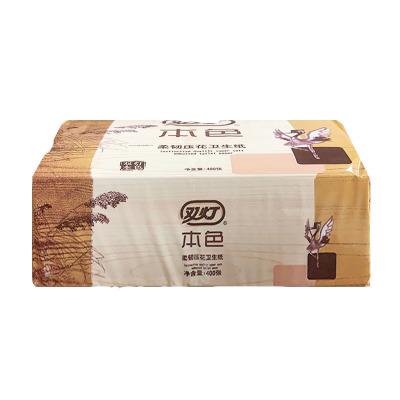 双灯本色压花卫生纸家用400张10包厕纸柔韧平板实惠装草纸整箱批