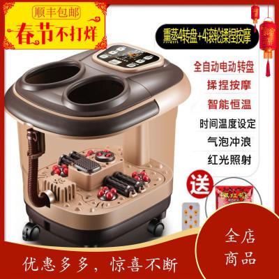 自动加热恒温洗脚盆足浴器电动按摩家用泡脚桶足疗机深桶