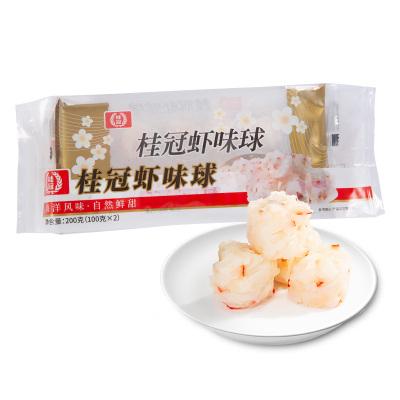 桂冠 虾味球 200g 火锅丸料 烧烤食材 鲜甜 海洋风味
