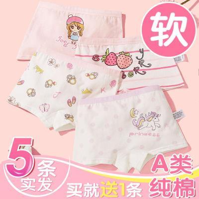 兒童內褲女平角褲純棉寶寶嬰兒小女孩小孩大童小學生四角女童內褲威珺