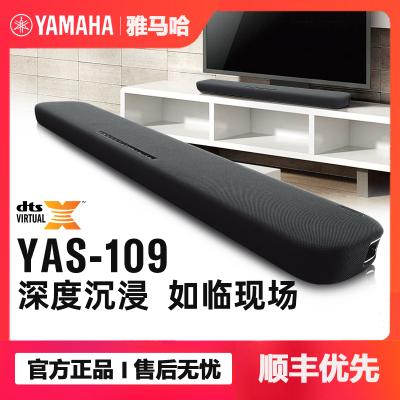 Yamaha/雅馬哈YAS-109 無線藍牙回音壁音響5.1杜比全景聲電視家庭影院音箱 黑色