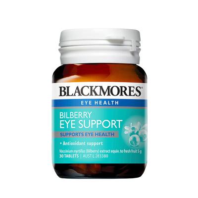 BLACKMORES澳佳寶Blackmores 藍莓精華護眼片劑30片/瓶裝 上班必備