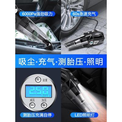 車載吸塵器無線充電汽車家兩用專用大功率強力迷你車內車用多功能