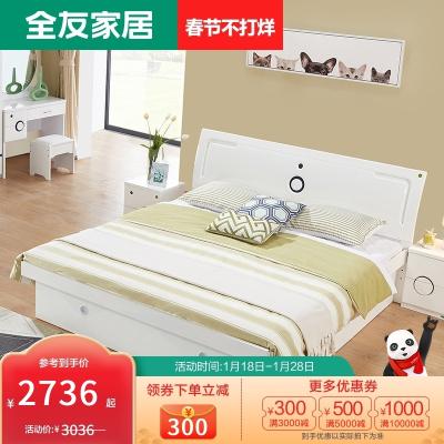 【品牌抢】全友家私床双人床木质床简约现代高箱储物床1.8m床卧室家具床头柜床垫组合106905