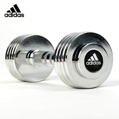 Adidas阿迪達斯 啞鈴 男女士可拆卸電鍍高光家庭啞鈴片單只運動健身器材1-5kg重量可調啞鈴套裝