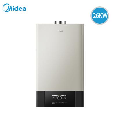 美的(Midea)燃氣壁掛爐L1PB26-C21天然氣地暖洗浴兩用采暖熱水器暖氣片家用13L升