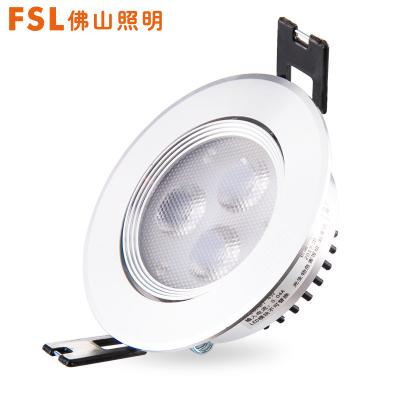 FSL佛山照明 LED射燈天花燈全鋁高光5-9W冷光(5000K以上)簡約現代嵌入式可調角度暗裝客廳飯廳吊頂