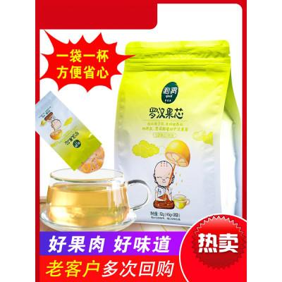 罗汉果茶小包装罗汉果芯茶泡水桂林特产罗汉果干果果肉果仁茶 实惠2份装 350ML水办公杯 4.6G*36袋=罗汉果芯